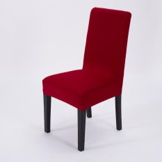 where to buy chair covers in the philippines air stand 4 pcs simple plain elastic dining cover wine red