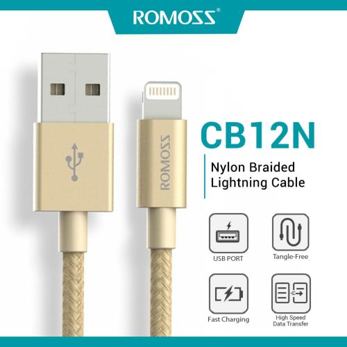 small resolution of romoss cb12n nylon braided lightning cable