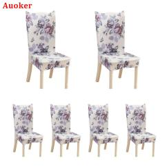 Banquet Chair Covers Malaysia Swivel Chairs Under £100 Slipcovers For Sale Slipcover Prices Brands Review In Auoker 6 X Soulfeel Soft Spandex Fit Stretch Short Dining Room With Printed Pattern