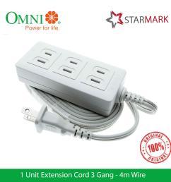 omni extension cord set 3 gang 4 meter wire wee003 wee 003 genuine and [ 2000 x 2000 Pixel ]
