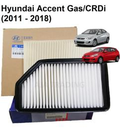 combo air filter and cabin filter for hyundai accent 2011 up  [ 1920 x 1920 Pixel ]