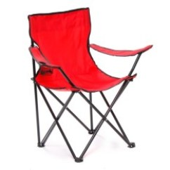 Folding Chair Outdoor Es Robbins Mat For Hard Floors Camping Chairs Sale Online Brands With Arm Rest Red