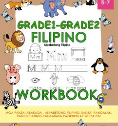 GRADE 1-GRADE 2 EDUCATIONAL WORKBOOKS   Lazada PH [ 3300 x 2550 Pixel ]