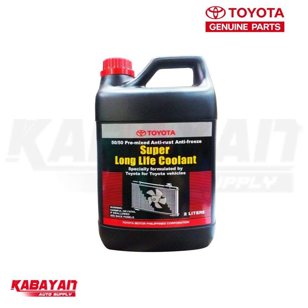 medium resolution of toyota super long life coolant 2liter pink