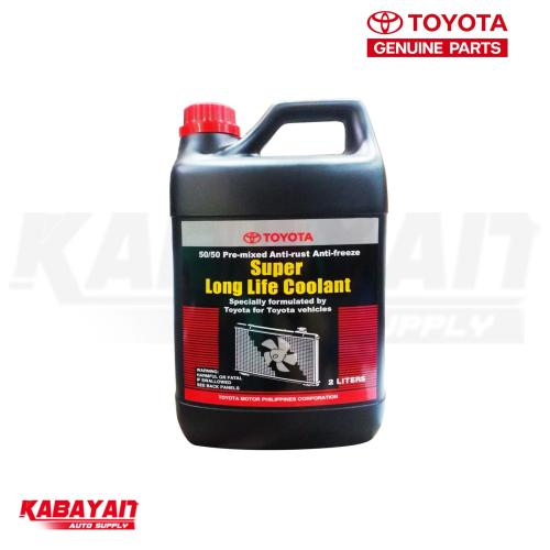 small resolution of toyota super long life coolant 2liter pink