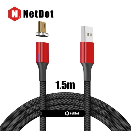 small resolution of netdot 1 5m gen10 micro usb 2 0 fast charging sync data transfer magnetic charger cable