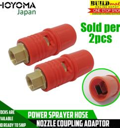 hoyoma 2pcs power sprayer nozzle coupling adaptor red [ 1000 x 1000 Pixel ]