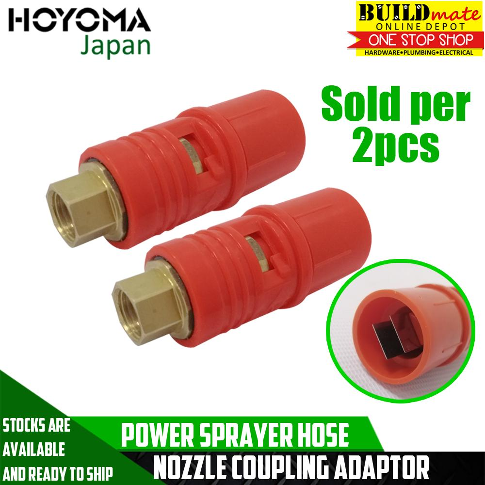 medium resolution of hoyoma 2pcs power sprayer nozzle coupling adaptor red