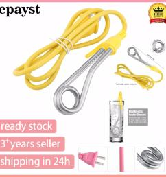 epayst electric heater element mini boiler hot water coffee immersion travel use 600w 220v [ 1920 x 1920 Pixel ]