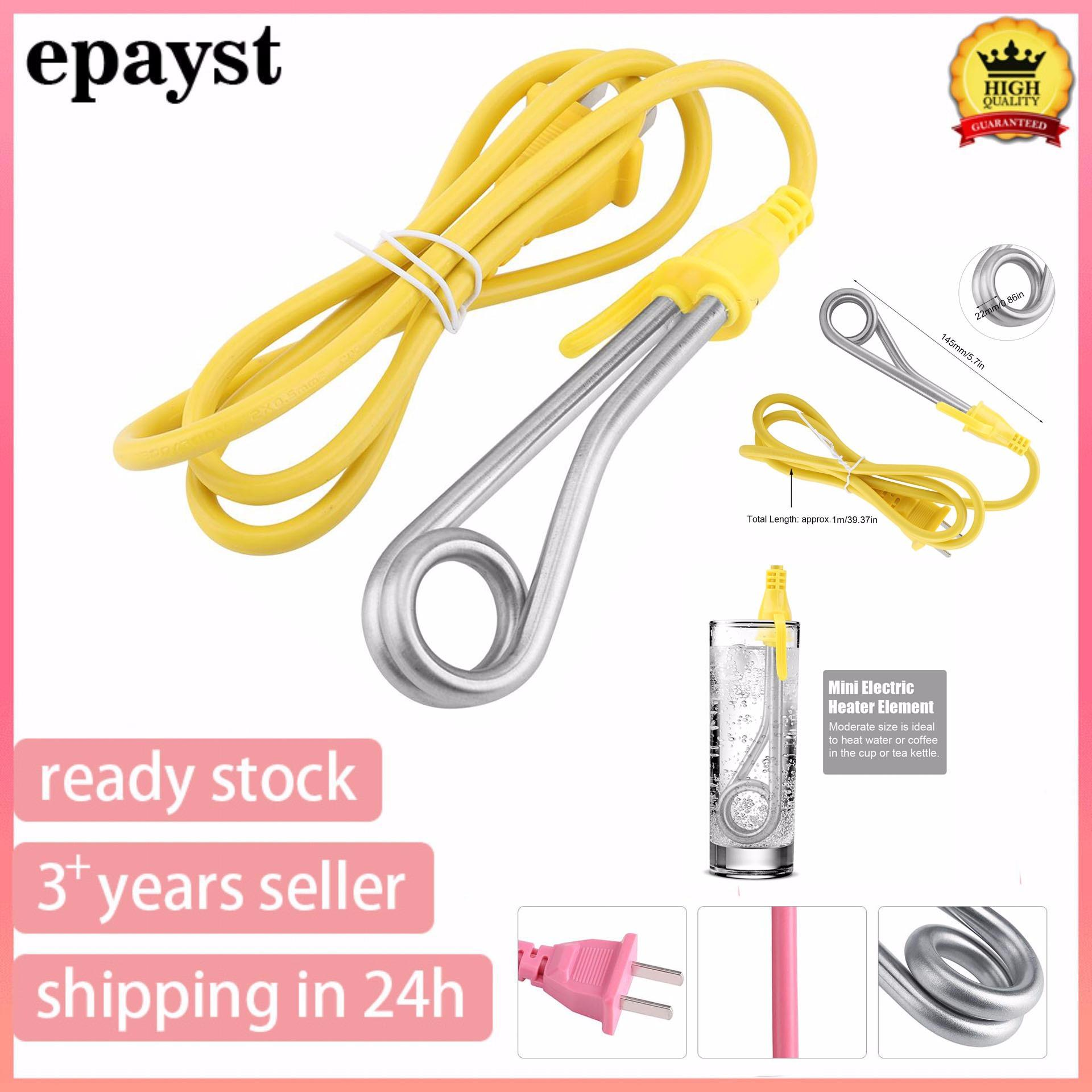 hight resolution of epayst electric heater element mini boiler hot water coffee immersion travel use 600w 220v