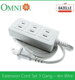 omni extension cord philippines omni electrical cables for sale extension cord wiring adapters [ 1285 x 1285 Pixel ]