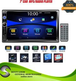 car radio 2din universal 7 hd ios android mirrorlink car mp5 multimedia player stereo [ 1250 x 1250 Pixel ]