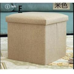 Storage Box Chair Philippines Tripp Trapp Ottoman For Sale Bench Prices Brands Review In