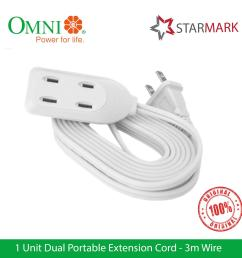 omni extension cord philippines omni electrical cables for sale extension cord wiring adapters [ 2000 x 2000 Pixel ]