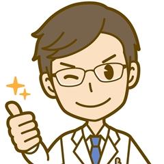 薬剤師ヒロ