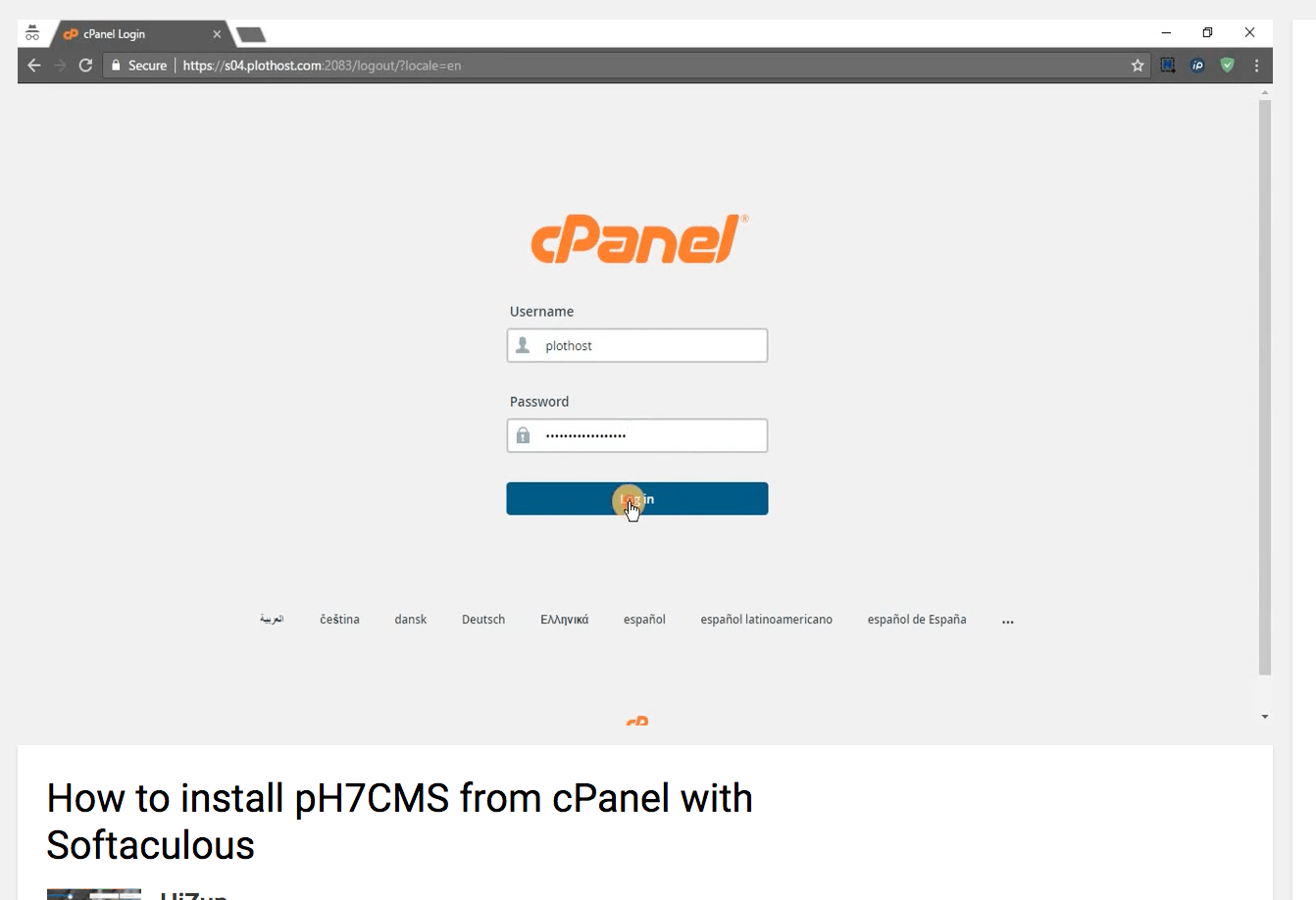 How to install pH7CMS from cPanel with Softaculous