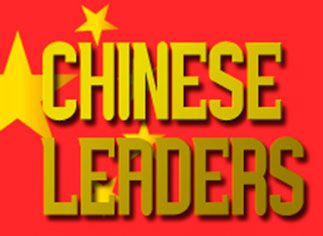 The Chinese Leaders