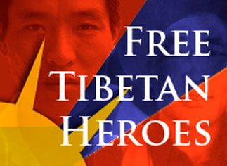 Free Tibetan Heroes