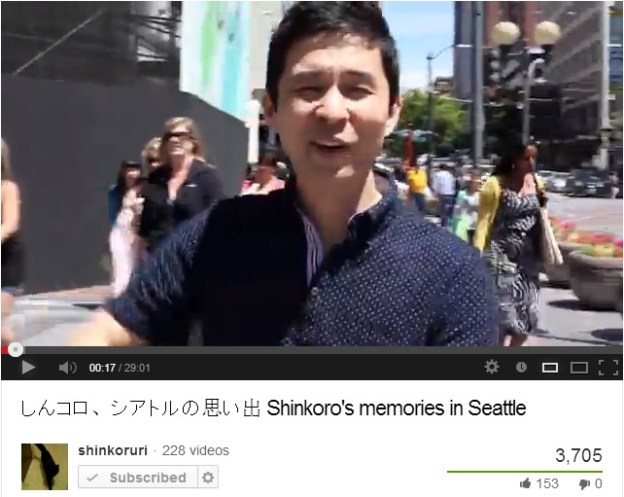 Scene from Shinji Kasahara's Seattle visit video: On the streets of Seattle.