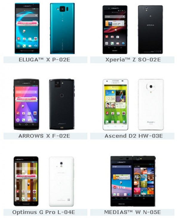 Japan39s NTT DoCoMo announces early 2013 lineup 11 devices