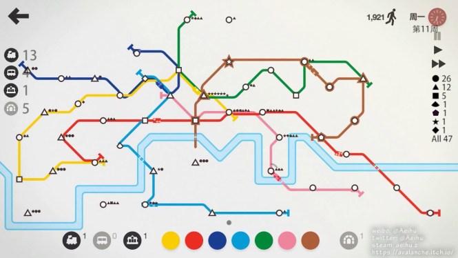 Mini Metro Android