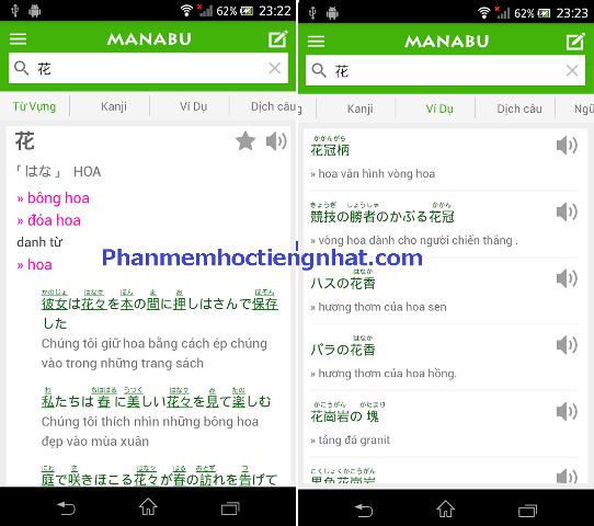 Giao diện màn hình từ điển Nhật - Việt Manabu
