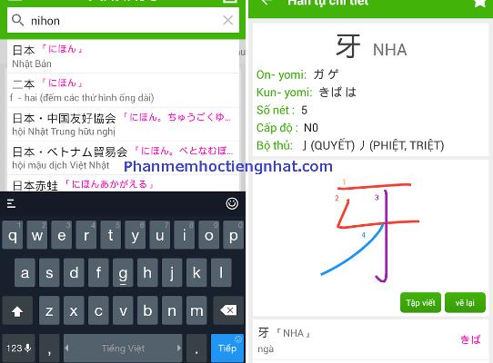 Từ điển tiếng Nhật hay cho điện thoại Androi