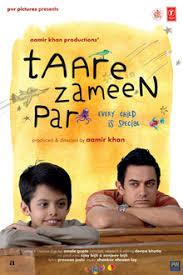 Taare Zameen Par - Wikipedia