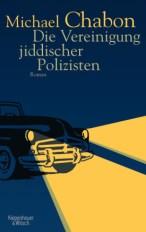Die Vereinigung jiddischer Polizisten © KiWi