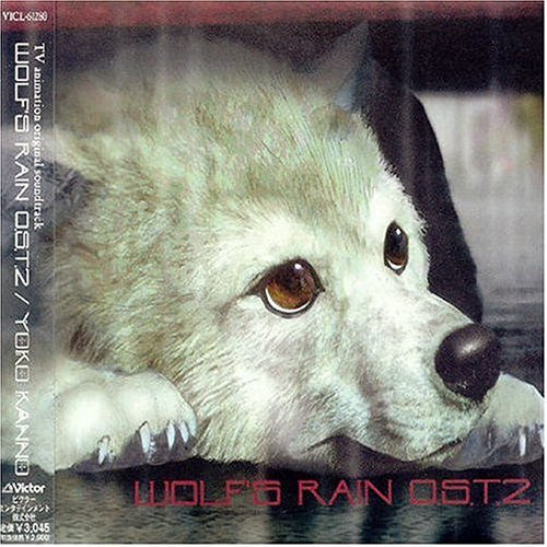 et en plus le loup, il est trop mignon. Encore une raison (?) d'écouter l'album.