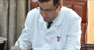 DR.Aymen Abdul Rasool Jawad