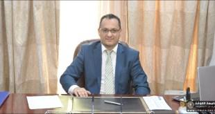 DR.Fadhil A. Rizij