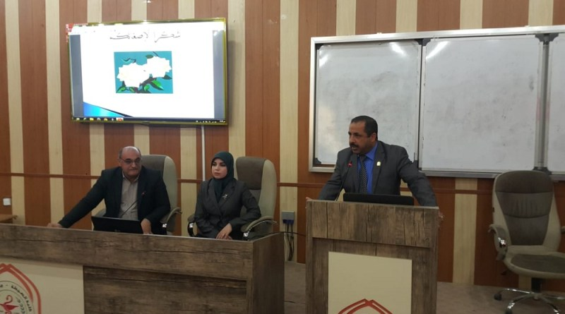 Seminar about the Government Program 2018-2022