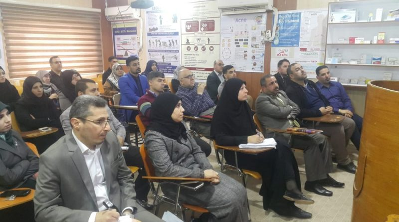 Faculty of Pharmacy holds a scientific course on how to write scientific research