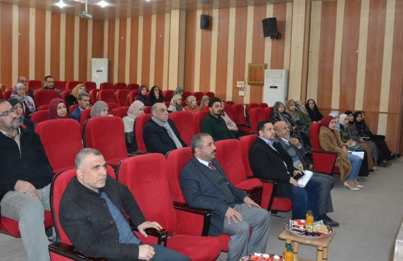 (Early detection of breast cancer) A seminar held by college of pharmacy