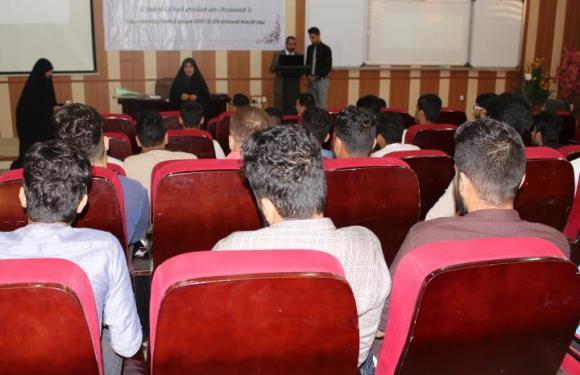 الإعلام النسوي في العتبة الحسينية المقدسة يقيم مسابقة الطالبة المثالية وعميد الصيدلة يبارك فوز الطالبات جميعا بالمرتبة الأولى