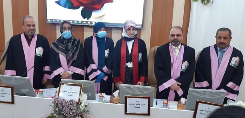 دراسة في كلية الصيدلة تبحث عن الجينات التي لها علاقة بتطور ألم المفاصل عند النساء العراقيات المصابات بسرطان الثدي