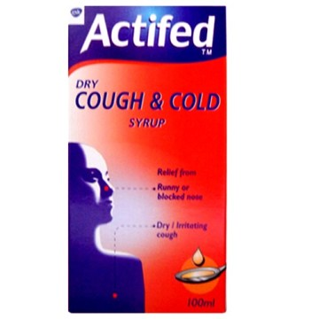 Actifed Dry Cough And Cold Syrup 100ml