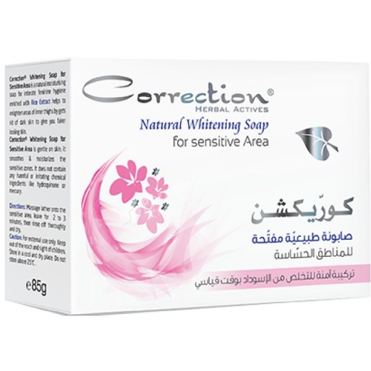 Correction Herbal Actives Natural Whitening Soap For Sensitive Area