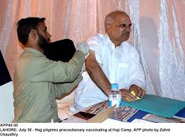 Haji camp2