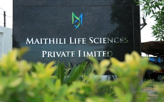 Maithili Life Sciences Pvt. Ltd – Urgent Openings for Maintenance Engineer