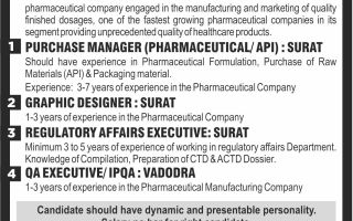 Trident Lifeline Pvt. Ltd – Urgently Required for QA / IPQA / Regulatory Affairs / Purchase / Graphic Designer – Apply Now