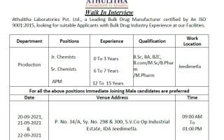 Athulitha Laboratories Pvt. Ltd – Walk-Ins for Freshers & Experienced B.Sc, M.Sc, B.Pharm, M.Pharm, BA, BZC, B.Com Candidates on 20th – 22nd Sep' 2021