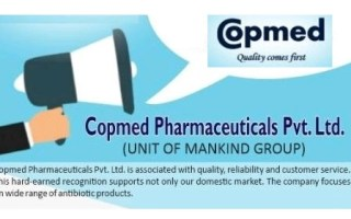 Copmed Pharmaceuticals – Hiring for Quality Assurance