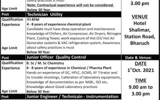 SRF Limited – Walk-In Interviews for Mechanical / Utility / Quality Control / Instrumentation on 29th Sep' & 1st Oct' 2021