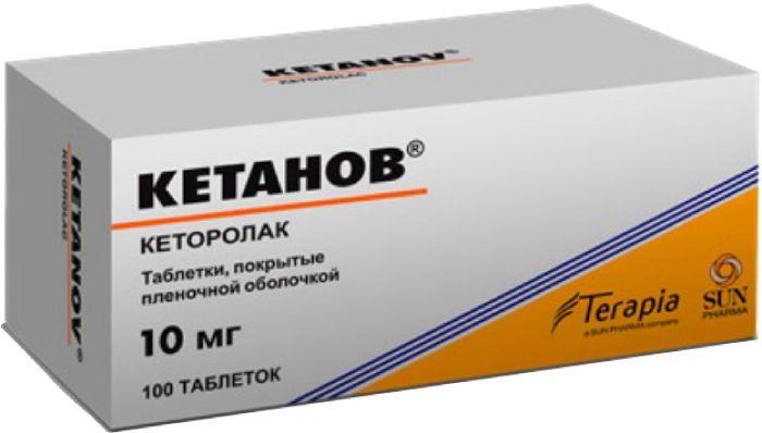 Ketanov tab p / 10 mg of the film 100 pcs | PharmRu ...