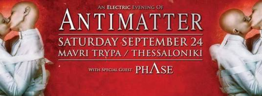 Antimatter-Phase-Thessaloniki