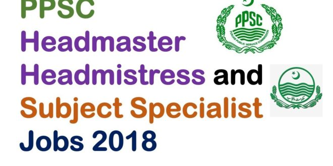 ppsc headmaster past papers