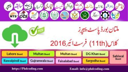 Past Paper Multan Board 2016