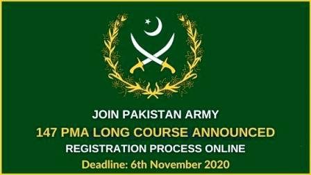 Pakistan Army PMA Long Course
